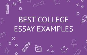 Personal challenge college essay 2017